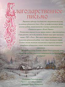 Novaya_derevna_02